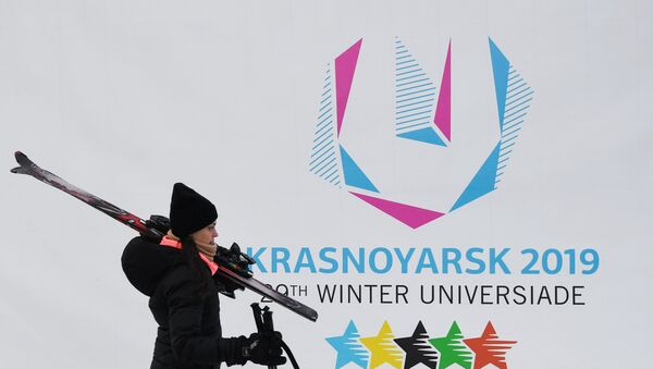 Il logo delle Universiadi di Krasnoyarsk - Sputnik Italia