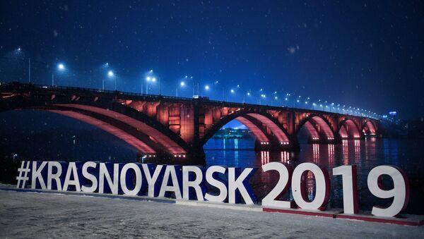 Krasnoyarsk, il ponte sul fiume Enisey - Sputnik Italia