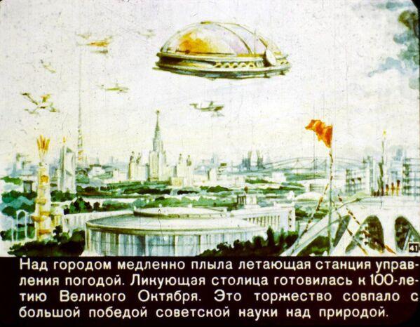 Il futuro visto con gli occhi del passato - Sputnik Italia