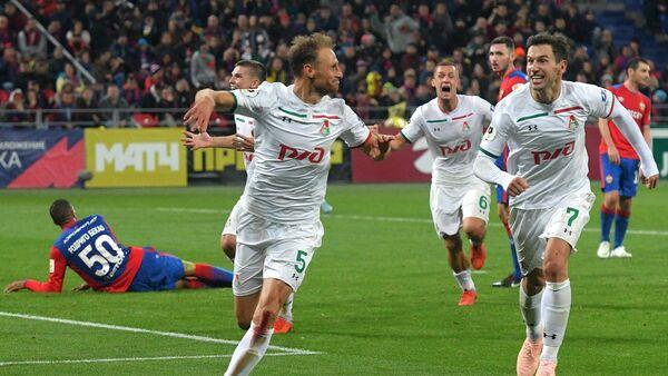 Benedikt Höwedes esulta dopo aver segnato a CSKA Mosca - Sputnik Italia