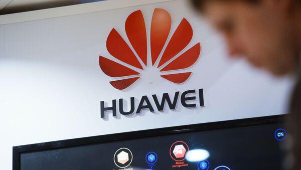 Padiglione Huawei - Sputnik Italia