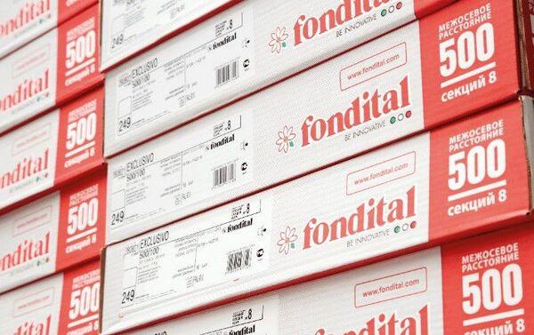 Pakaging dei radiatori prodotti a Lipetsk - Sputnik Italia