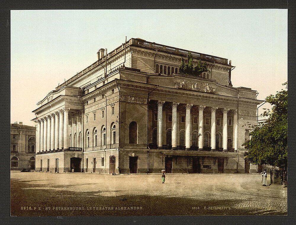 1916, Il teatro Aleksandrinskiy di San Pietroburgo, costruito dall'architetto Carlo Rossi