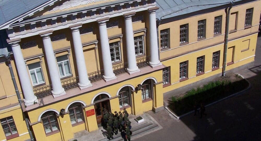 Accademia militare di A. F. Mozhajskij a San Pietroburgo