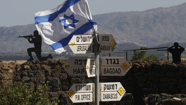 Bandiera Israele - Sputnik Italia