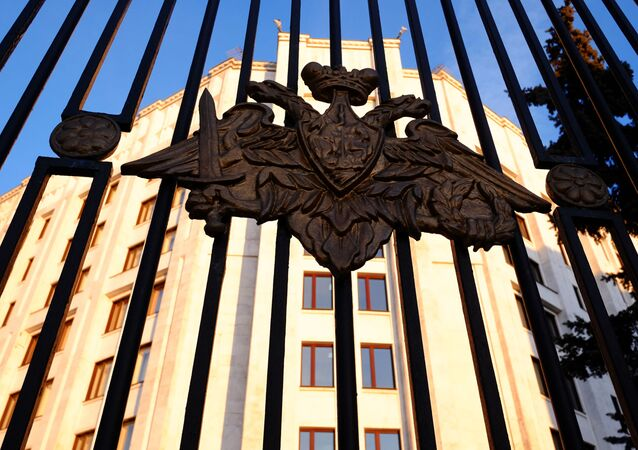 Il ministero della Difesa russo