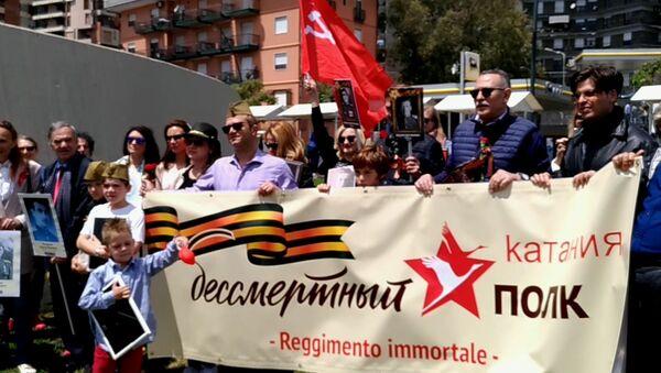 Reggimento immortale Catania - Sputnik Italia