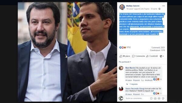 Salvini a sostegno di Guaidò il 30 aprile - Sputnik Italia