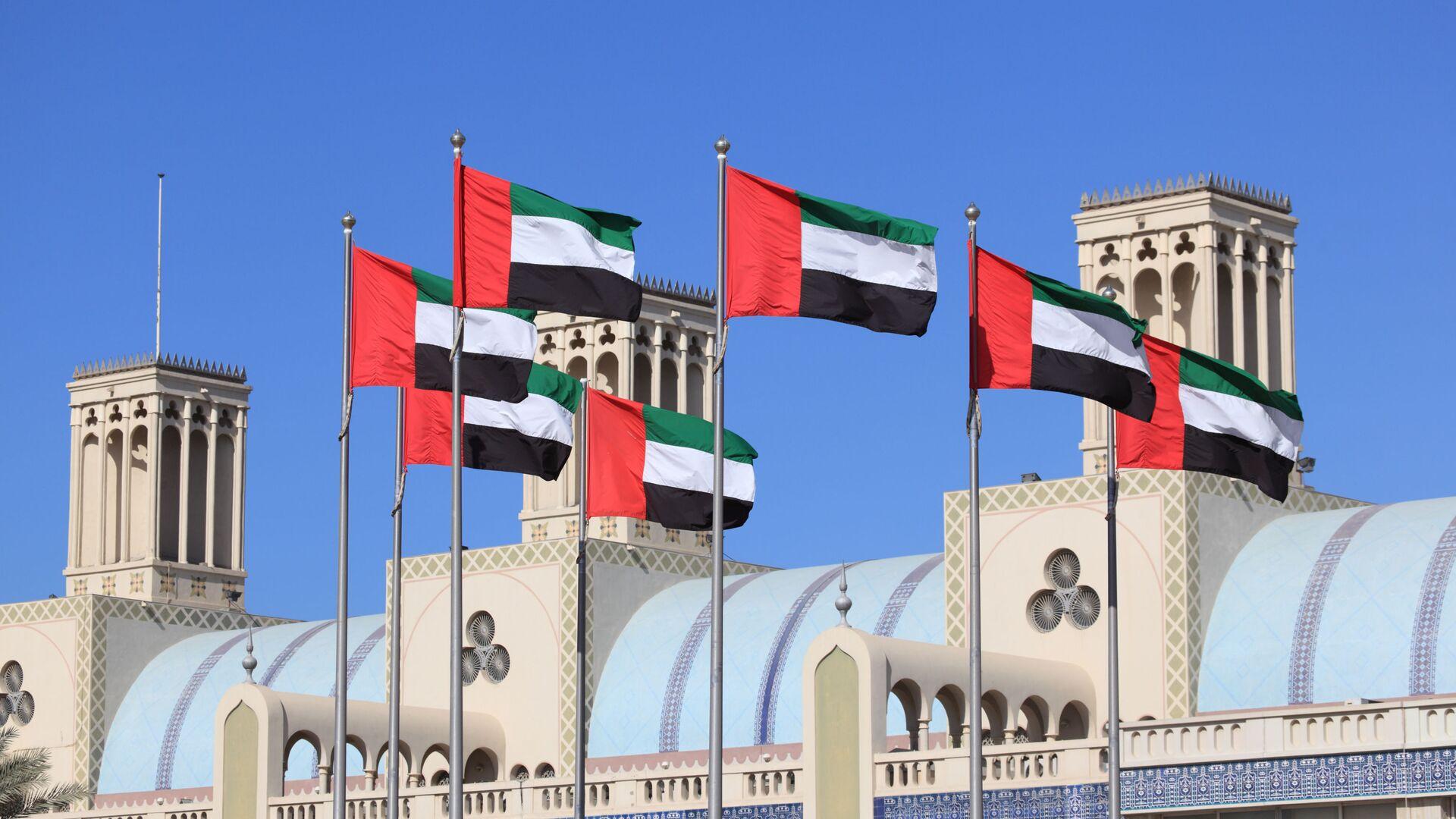 Bandiere Emirati Arabi Uniti - Sputnik Italia, 1920, 24.06.2021