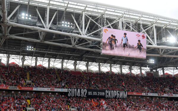 La fotografia di Qasim vincitrice del fotoconcorso Andrey Stenin sul megaschermo dello stadio Otkrytie Arena dello Spartak Mosca - Sputnik Italia