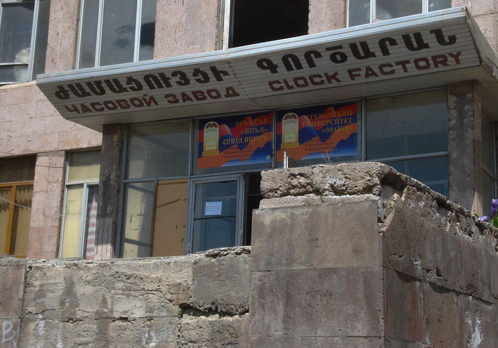L'ingresso della fabbrica di orologi di Yerevan