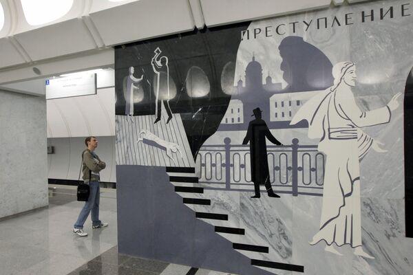 2010 - Una delle prime foto nella nuova stazione della metropolitana di Mosca Dostoyevskaya, dedicata al famoso scrittore  - Sputnik Italia