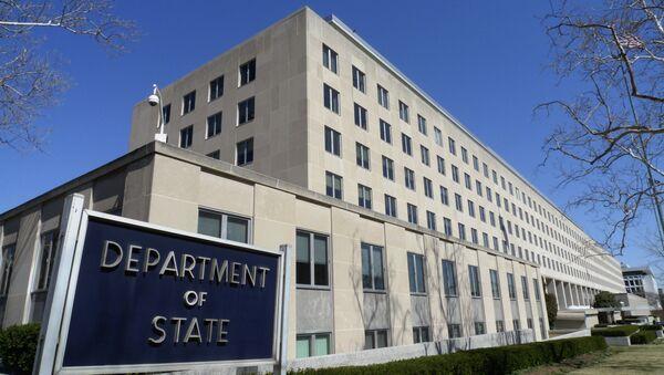 Dipartimento di Stato USA - Sputnik Italia