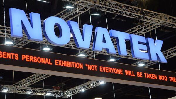 Il logo di Novatek al Forum economico internazionale di S. Pietroburgo - Sputnik Italia