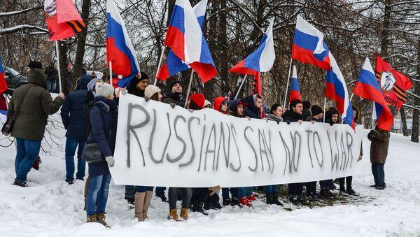 Proteste presso l'ambasciata della Germania a Mosca - Sputnik Italia
