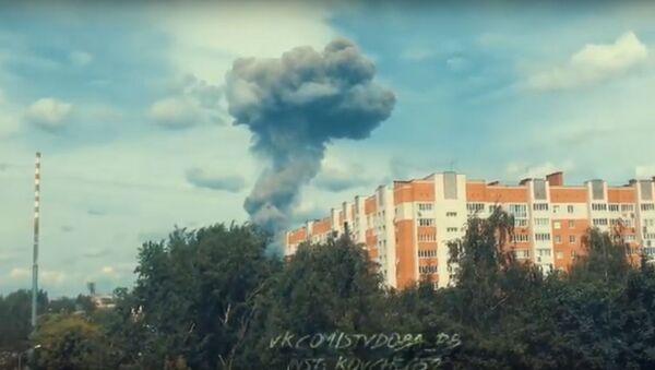 Le esplosioni alla fabbrica di Dzerzhinsk  - Sputnik Italia