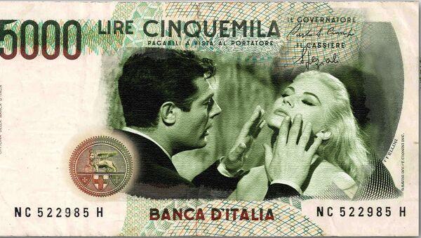 Cartamoneta immaginaria - Sputnik Italia