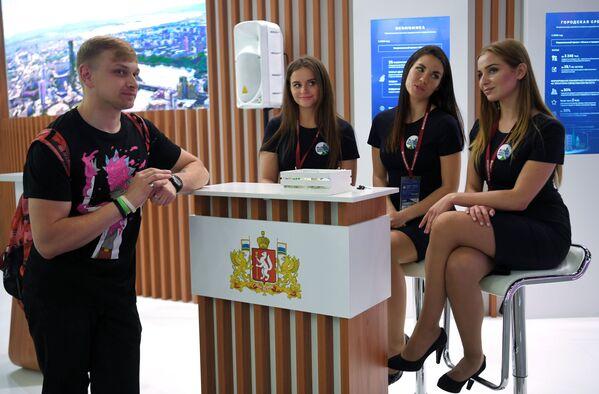 Il Forum Economico Internazionale di S. Pietroburgo (SPIEF) al centro espositivo Expoforum. - Sputnik Italia