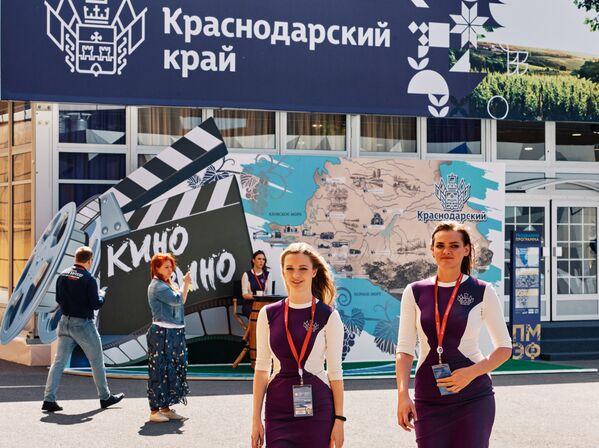 Il padiglione del Krasnodarskiy Krai al Forum Economico Internazionale di S. Pietroburgo (SPIEF) al centro espositivo Expoforum. - Sputnik Italia