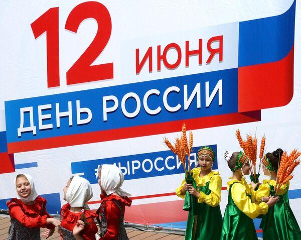Perchè il 12 giugno? Il 12 giugno 1990 venne adottata la Dichiarazione di Sovranità Statale dellaRepubblica Socialista Federativa Sovietica Russa(RSFSR). - Sputnik Italia