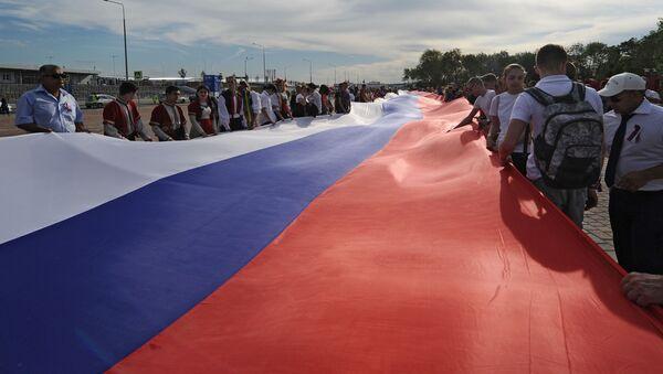 I festeggiamenti per il Giorno della Russia - Sputnik Italia