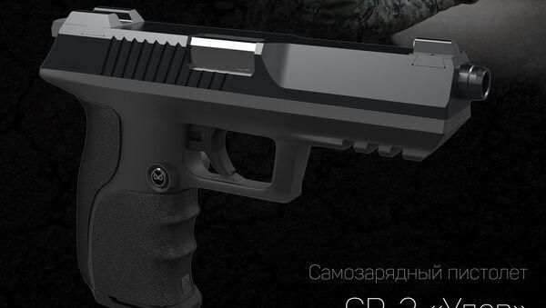 La pistola Udav - Sputnik Italia