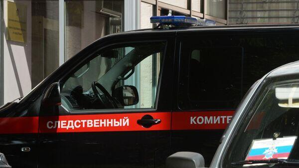 Automobile del Comitato Investigativo della Federazione Russa - Sputnik Italia