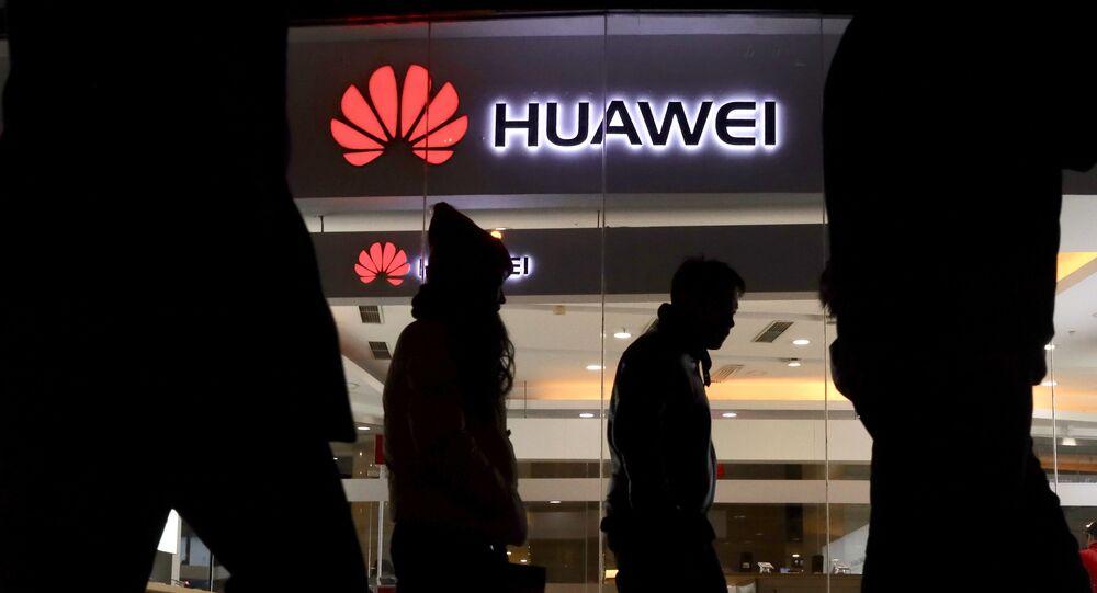 Negozio Huawei a Pechino