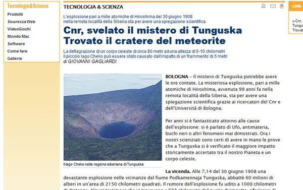 Lago Čeko - ricostruzione del presunto cratere - Sputnik Italia