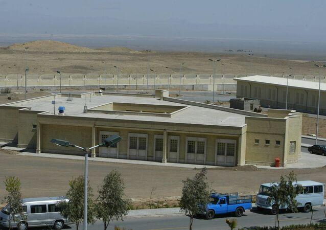Centrale elettronucleare a Natanz, Iran