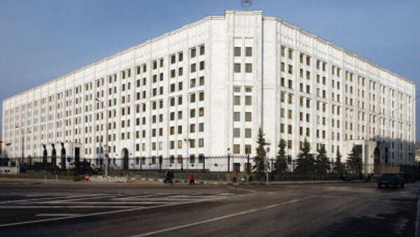 Ministero della Difesa della Federazione Russa - Sputnik Italia