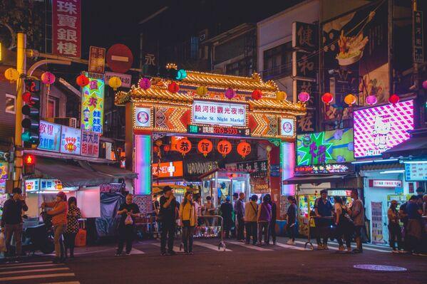 4° posto: Taipei, Taiwan - Sputnik Italia