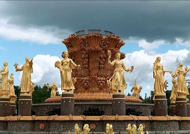 La fontana Amicizia tra i popoli a VDNKh