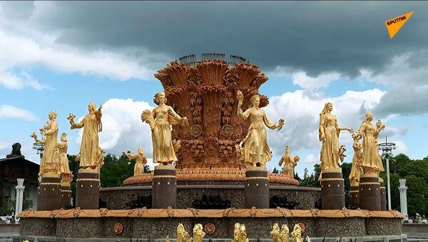 La fontana Amicizia tra i popoli a VDNKh - Sputnik Italia