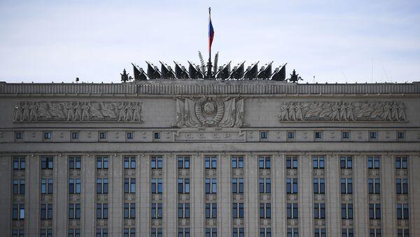 Ministero della Difesa della Federazione Russa a Mosca - Sputnik Italia