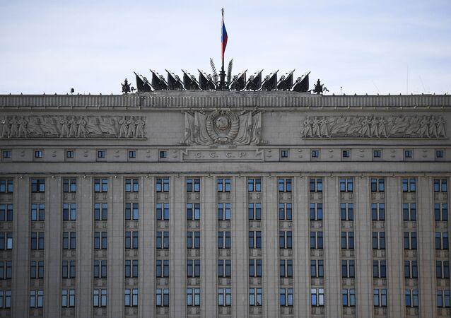 Ministero della Difesa della Federazione Russa a Mosca