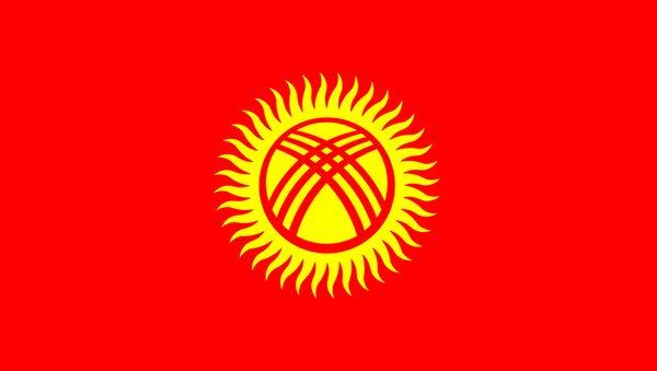 Bandiera Kirghizistan - Sputnik Italia