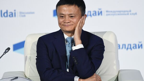 Jack Ma during the Final Session of the International Discussion Club Valdai - Sputnik Italia