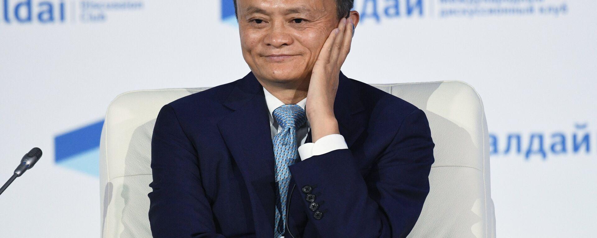 Jack Ma during the Final Session of the International Discussion Club Valdai - Sputnik Italia, 1920, 25.12.2020