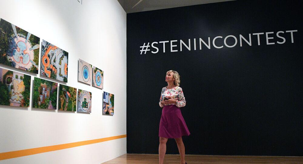L'inaugurazione della mostra delle foto vincitrici del 5° fotoconcorso internazionale in memoria di Andrey Stenin