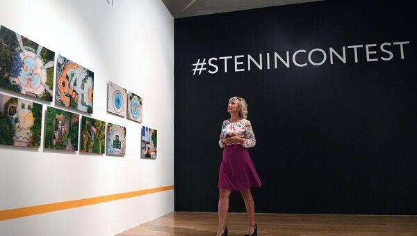 L'inaugurazione della mostra delle foto vincitrici del 5° fotoconcorso internazionale in memoria di Andrey Stenin - Sputnik Italia