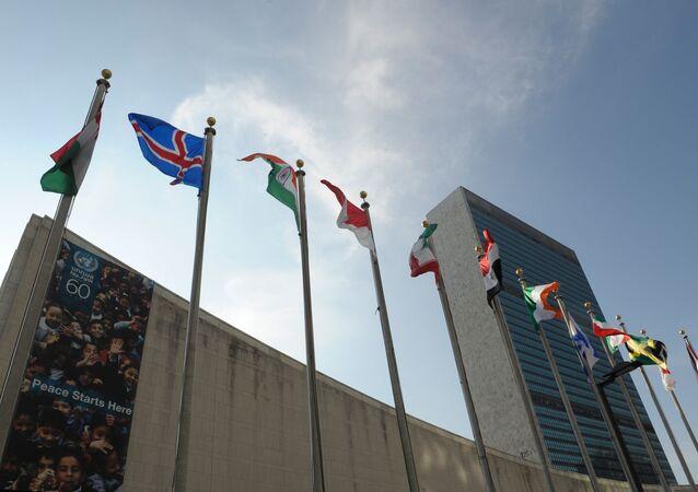 La sede dell'ONU a New York