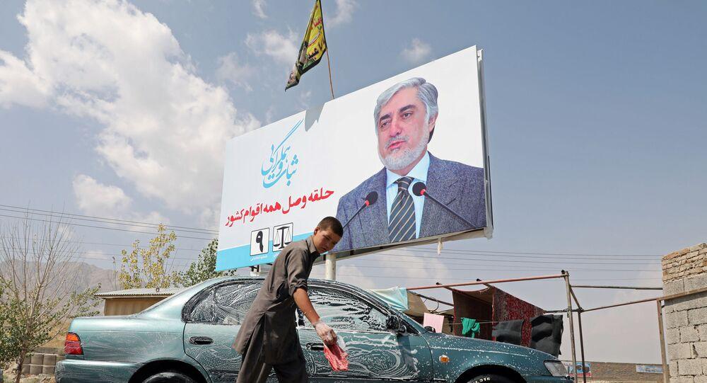 Elezioni in Afghanistan
