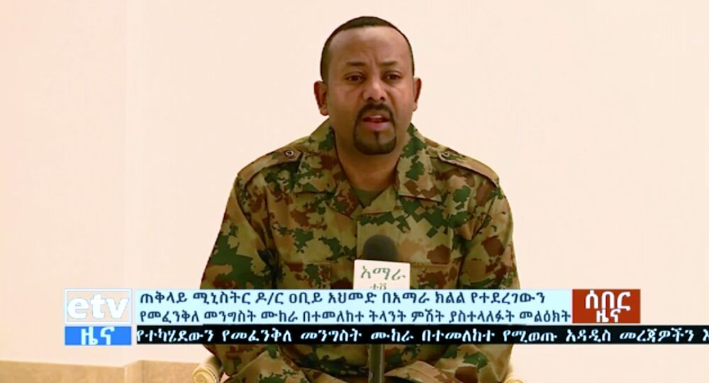 Il premier dell'Etiopia Abiy Ahmed