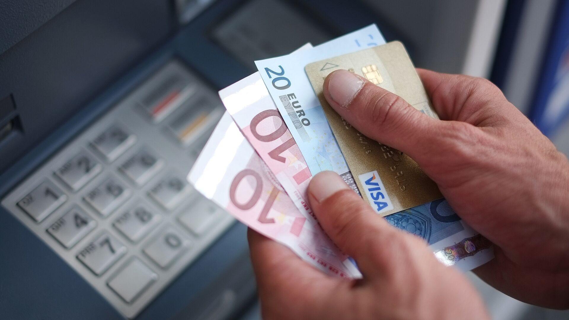 ATM Bancomat - Sputnik Italia, 1920, 19.06.2021