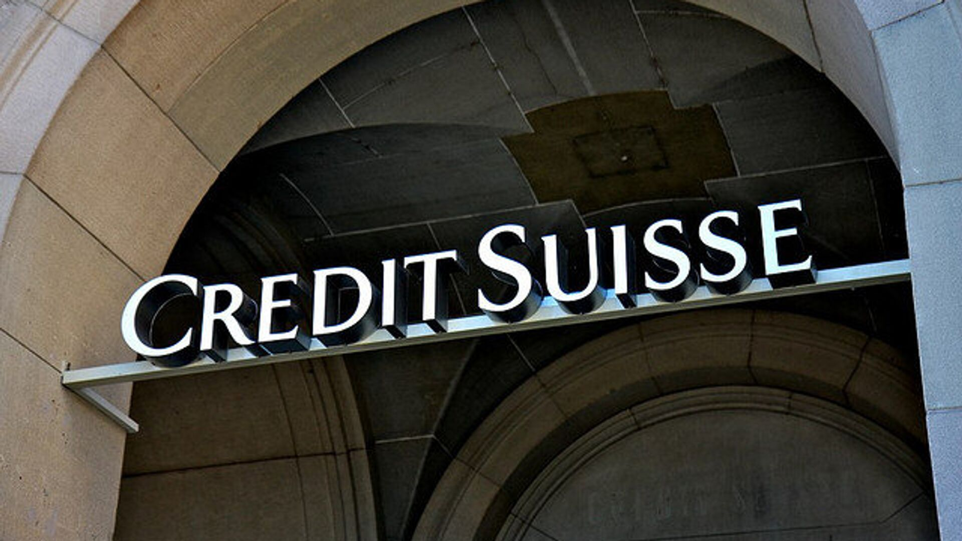 Credit Suisse - Sputnik Italia, 1920, 19.05.2021