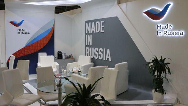 Russian Export Center in Italia - Sputnik Italia