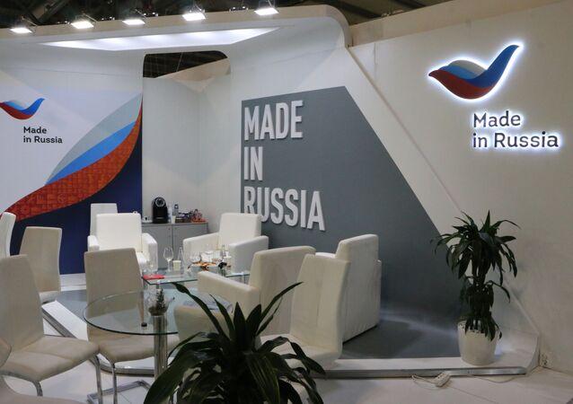 Russian Export Center in Italia