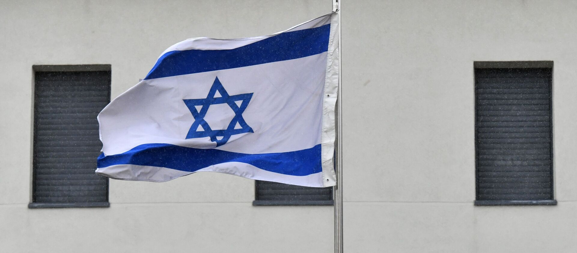 Bandiera israeliana - Sputnik Italia, 1920, 03.02.2021