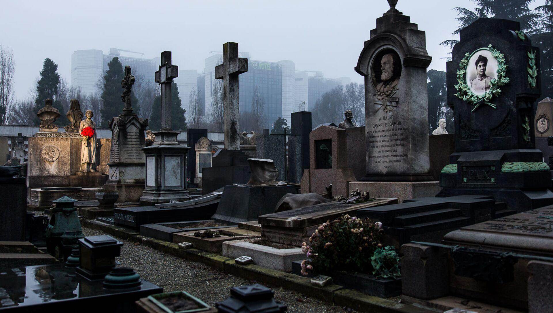 Монументальное кладбище в Милане - Sputnik Italia, 1920, 25.04.2021